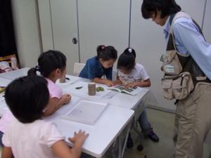 Morigaku08282_2
